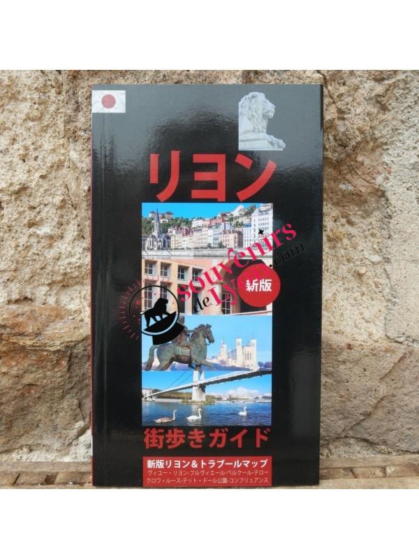 Book Lyon Guided Walks in Japanese Souvenirsdelyon.com